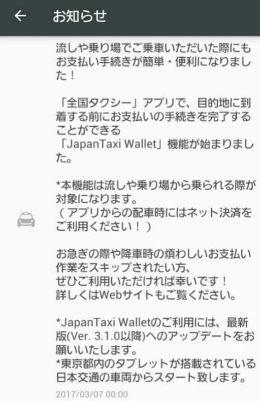 f:id:mai_go:20170413222255j:plain