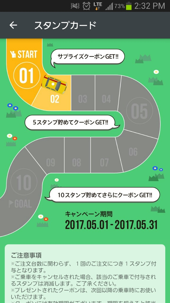 f:id:mai_go:20170503004743j:plain:w320
