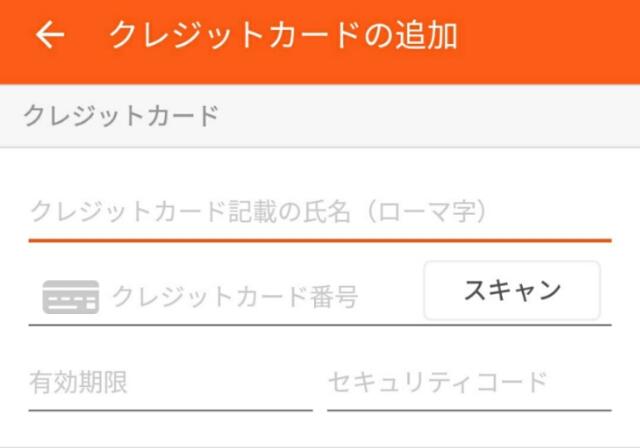 f:id:mai_go:20170602191601j:plain:w300