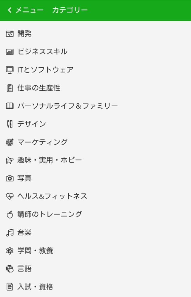 f:id:mai_go:20170804190920j:plain:w320