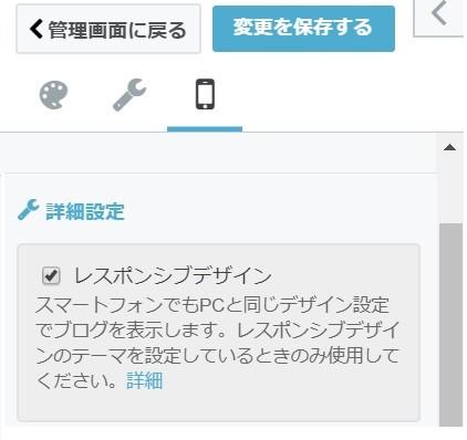 f:id:mai_go:20170908194127j:plain:w400