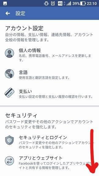 f:id:mai_go:20180804154543j:plain