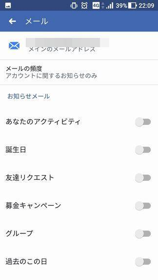 f:id:mai_go:20180804154837j:plain