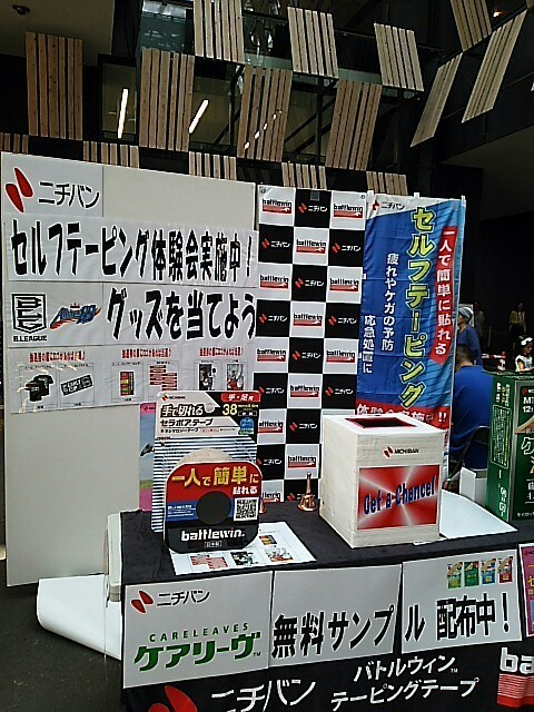 f:id:mai_n:20170929145653j:image
