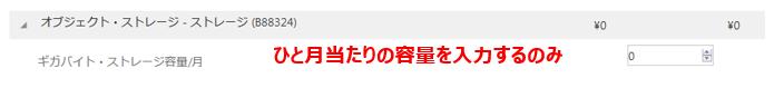 f:id:mai_naga17:20181115110223p:plain