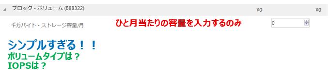 f:id:mai_naga17:20181119150715p:plain