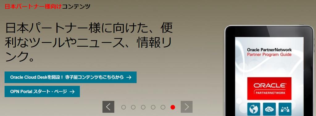 f:id:mai_naga17:20190220172219p:plain