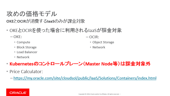 f:id:mai_naga17:20190422204427p:plain