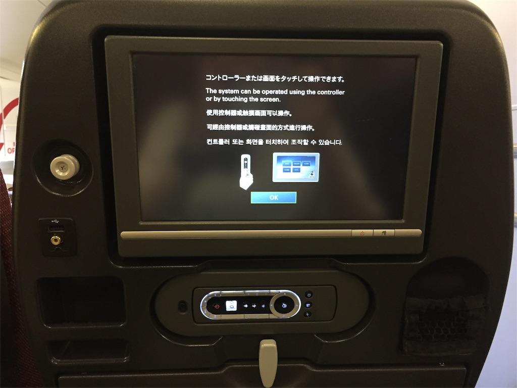 f:id:mai_tsumu:20170807105051j:image