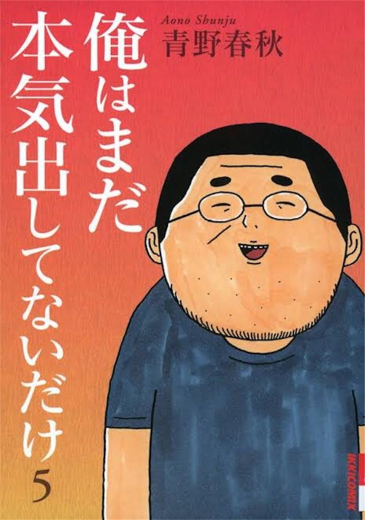 f:id:mai_yamada:20181011232250j:image