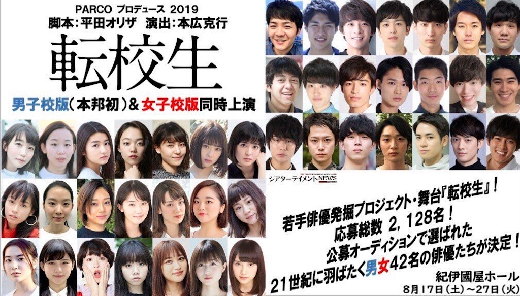 f:id:mai_yamada:20190624122626j:image