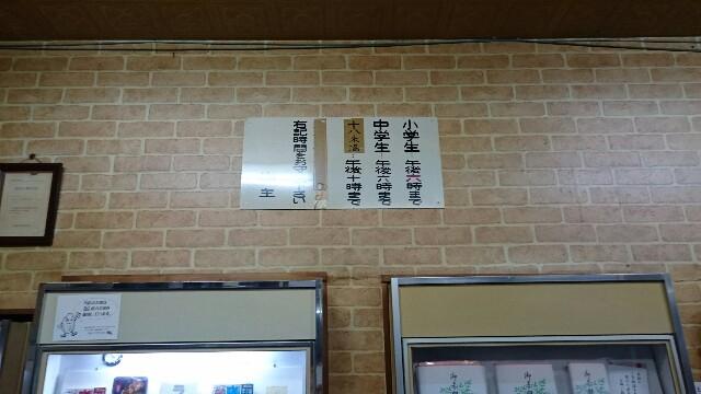 f:id:maiami360kun:20171018201507j:image