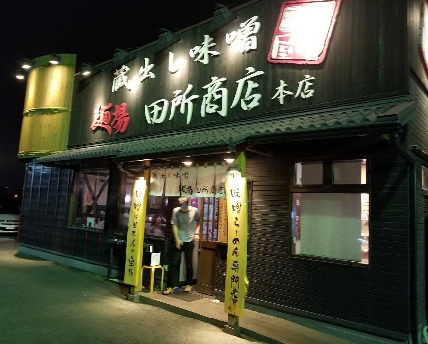 f:id:maiami888:20170730064518j:plain