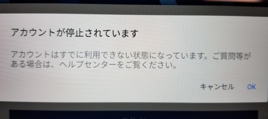 f:id:maiami888:20170818232318p:plain