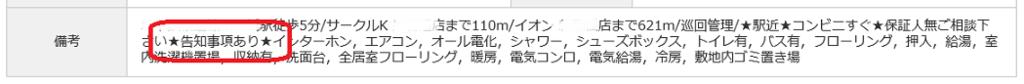 f:id:maiami888:20170830230554p:plain