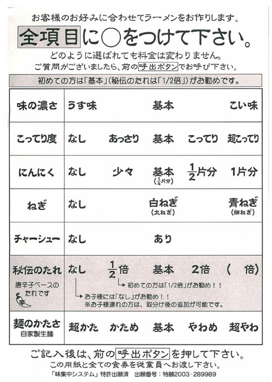 f:id:maiami888:20170910105159p:plain