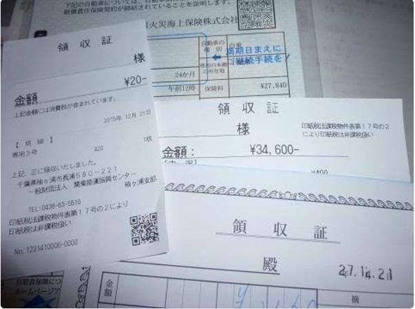 f:id:maiami888:20180205084912p:plain