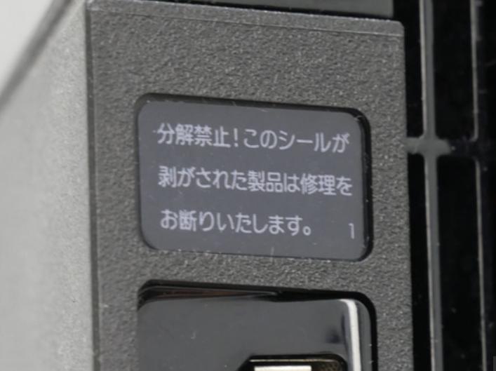 f:id:maiami888:20180417115056p:plain