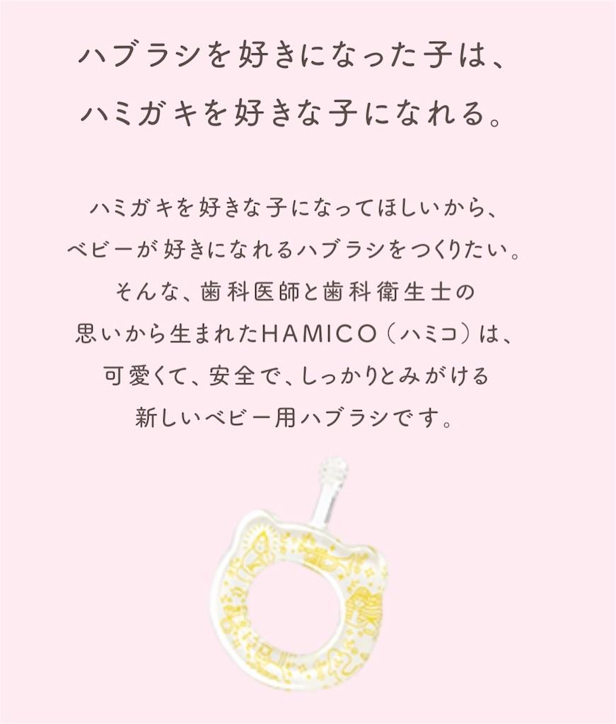 f:id:maichinblog:20170717110109j:image