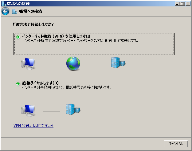 network-setup_pc3
