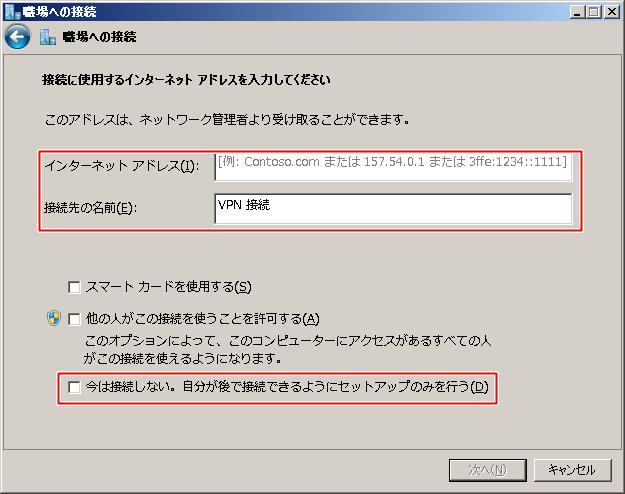 network-setup_pc4