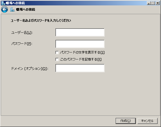 network-setup_pc5