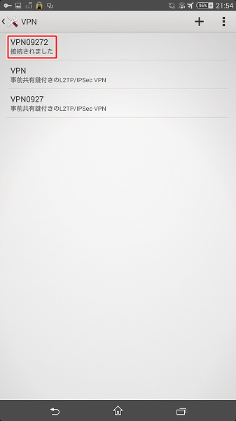 vpn-connected_mobile