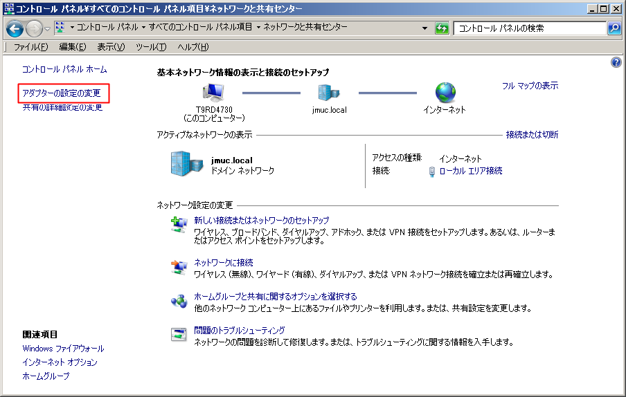 network-setup_pc6
