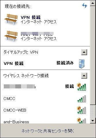 vpn-connected_pc