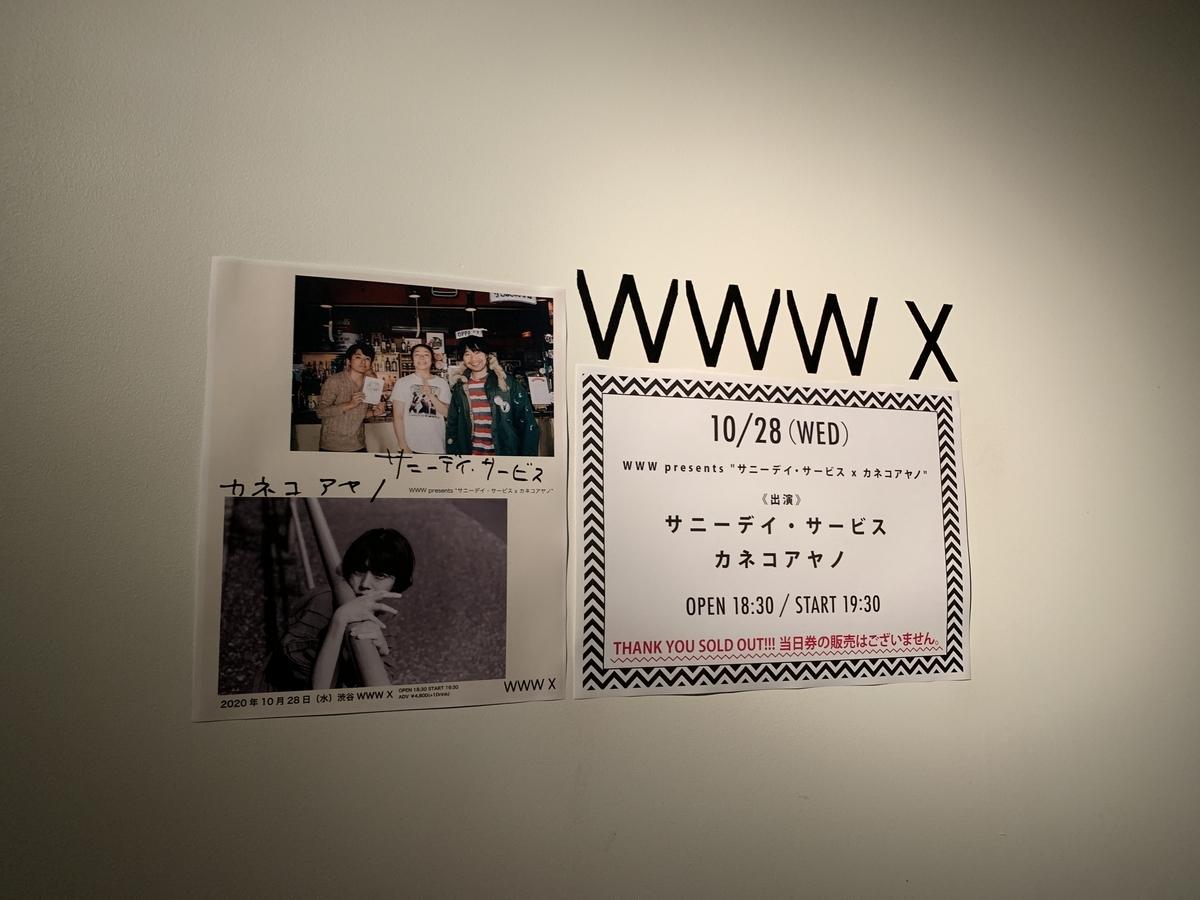f:id:maiconfukuyama:20201029190350j:plain