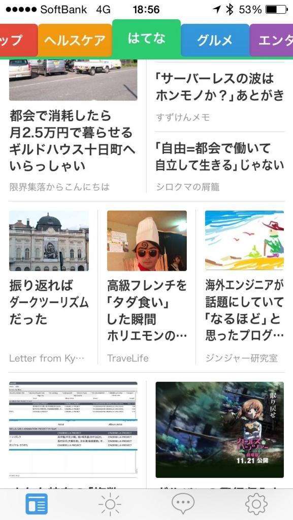 f:id:maido-doumo-naoyadesu:20160604012128j:plain