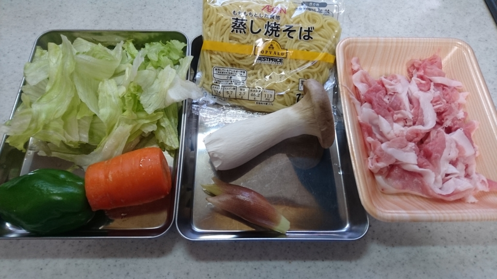 f:id:maido-doumo-naoyadesu:20160605221037j:plain