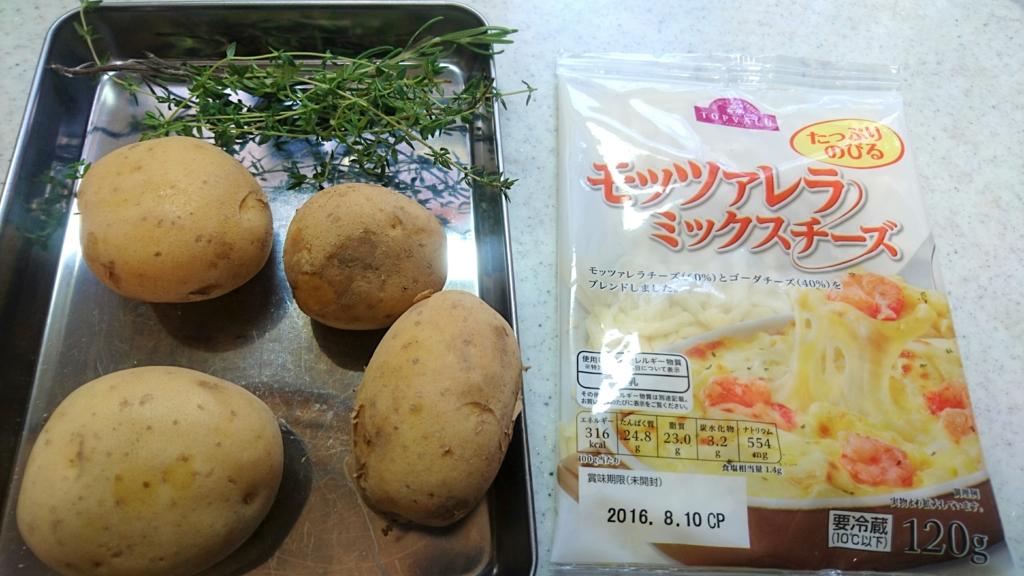 f:id:maido-doumo-naoyadesu:20160608201103j:plain
