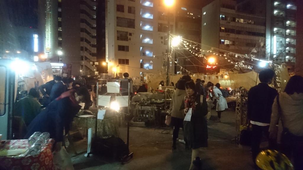 f:id:maido-doumo-naoyadesu:20160615181218j:plain
