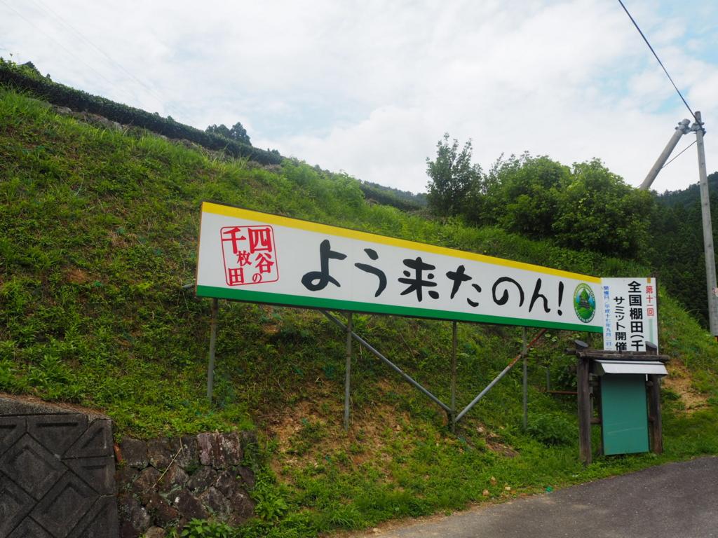 f:id:maido-doumo-naoyadesu:20160618225811j:plain