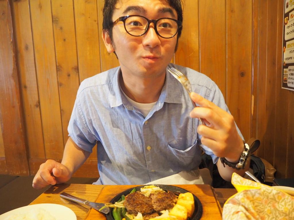 f:id:maido-doumo-naoyadesu:20160629211509j:plain