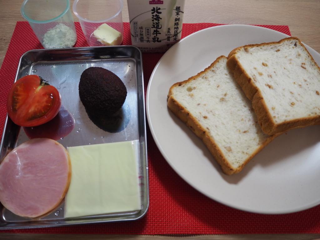 f:id:maido-doumo-naoyadesu:20160804112307j:plain