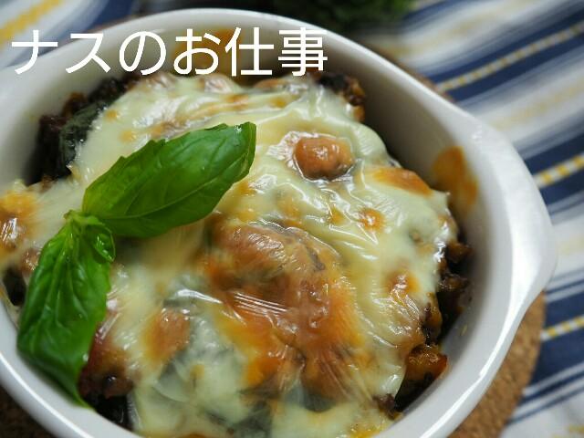 f:id:maido-doumo-naoyadesu:20160809111139j:image