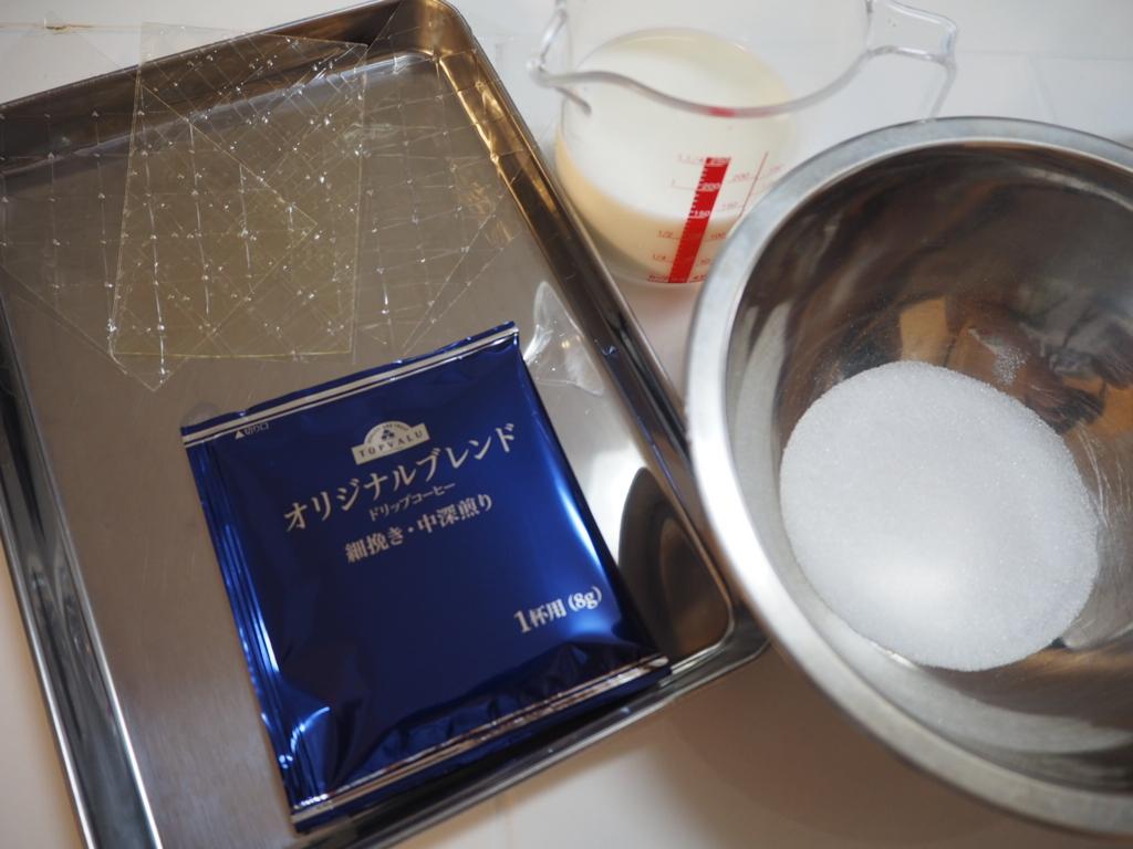 f:id:maido-doumo-naoyadesu:20160825173740j:plain