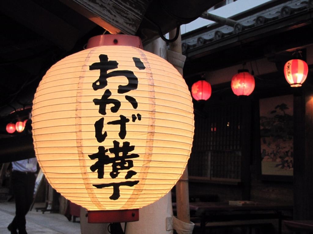 f:id:maido-doumo-naoyadesu:20160926110640j:plain