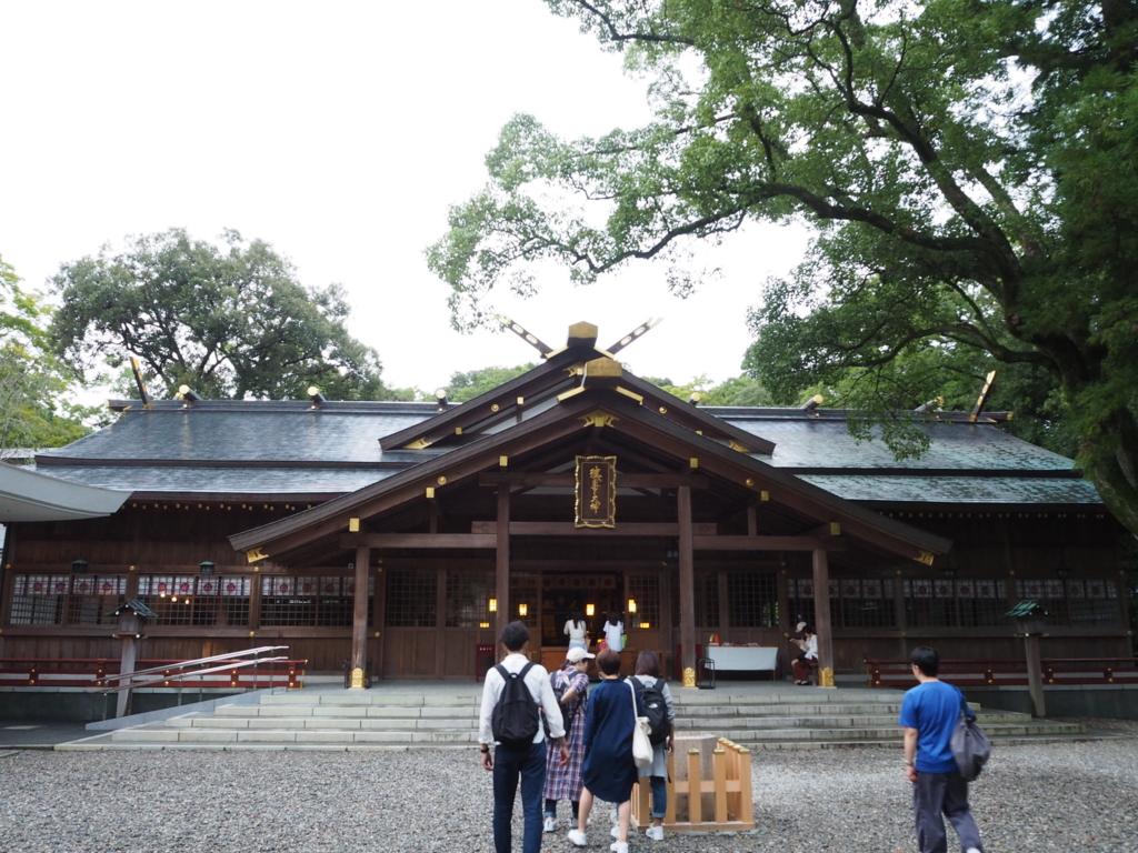 f:id:maido-doumo-naoyadesu:20160926113705j:plain
