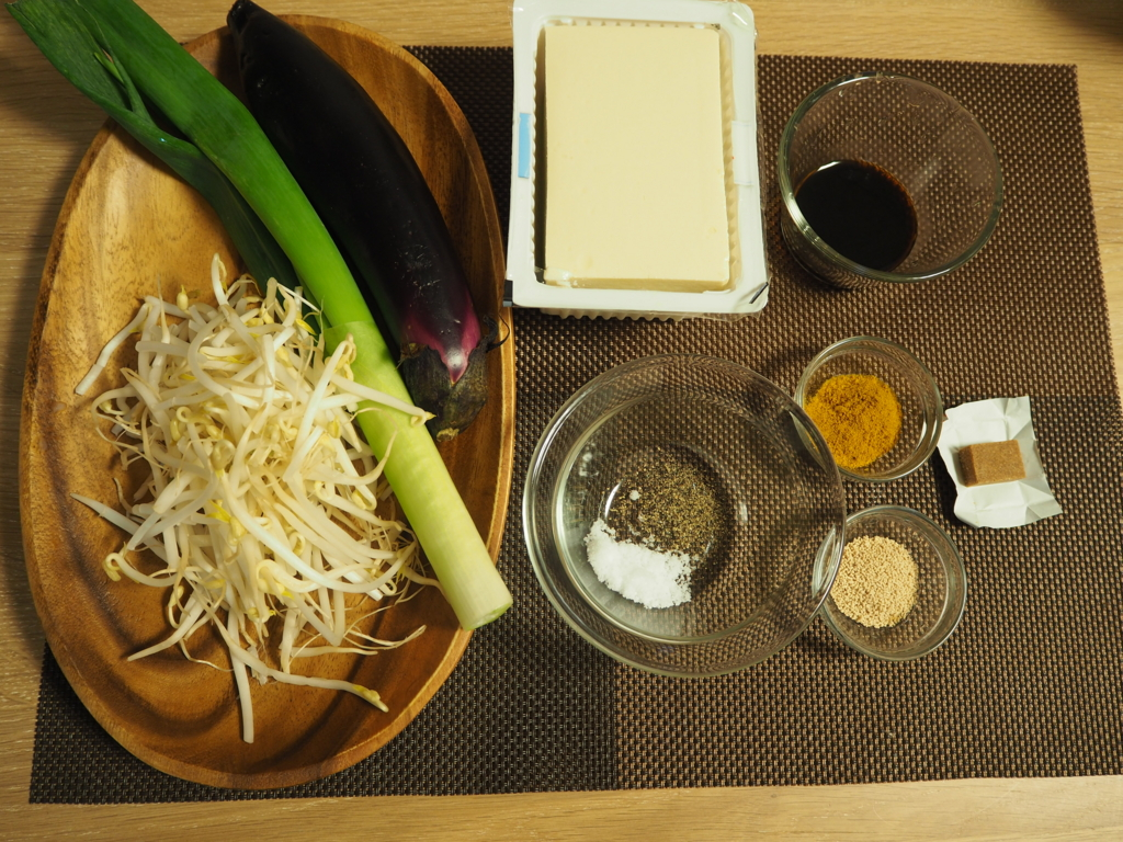 f:id:maido-doumo-naoyadesu:20161101122750j:plain