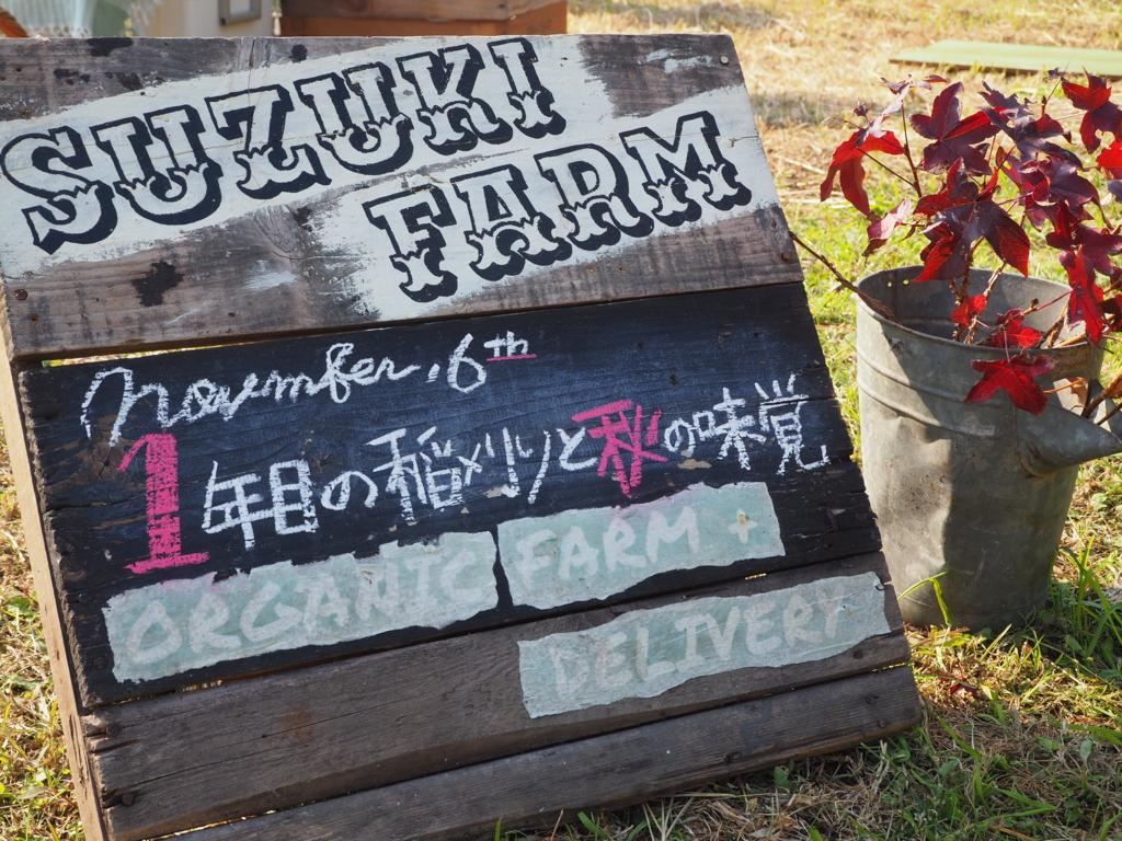 f:id:maido-doumo-naoyadesu:20161108235922j:plain