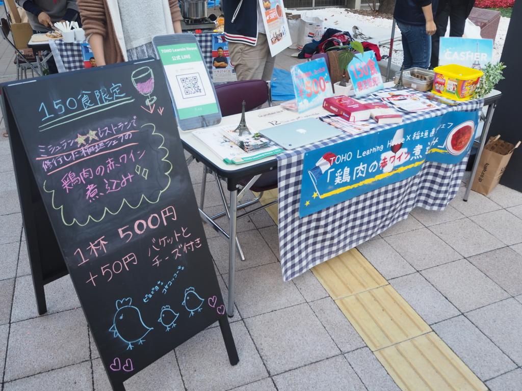 f:id:maido-doumo-naoyadesu:20161116135152j:plain