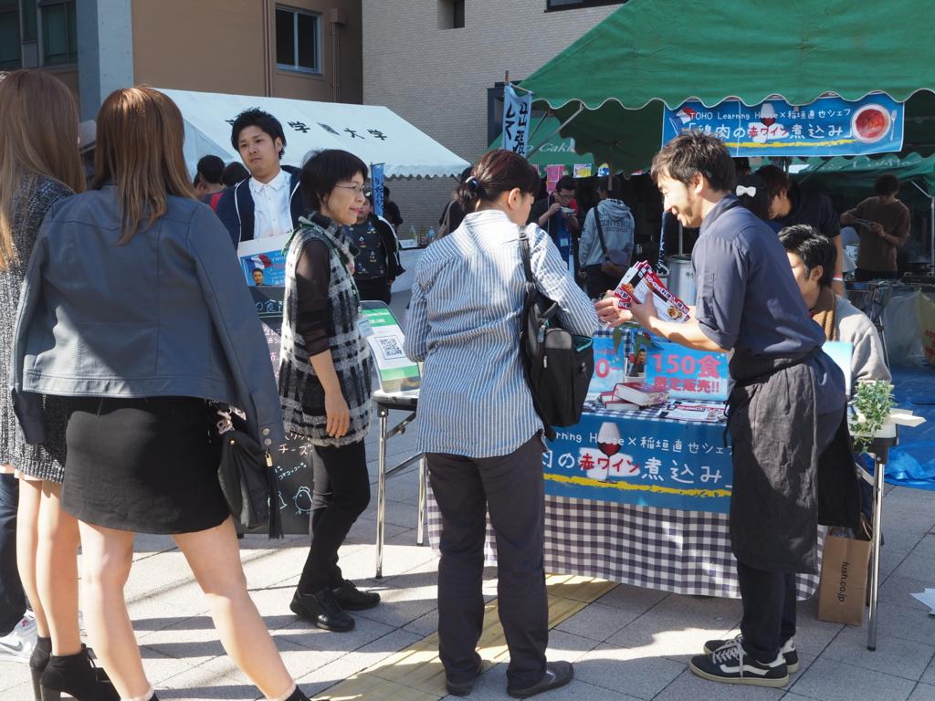 f:id:maido-doumo-naoyadesu:20161116140121j:plain