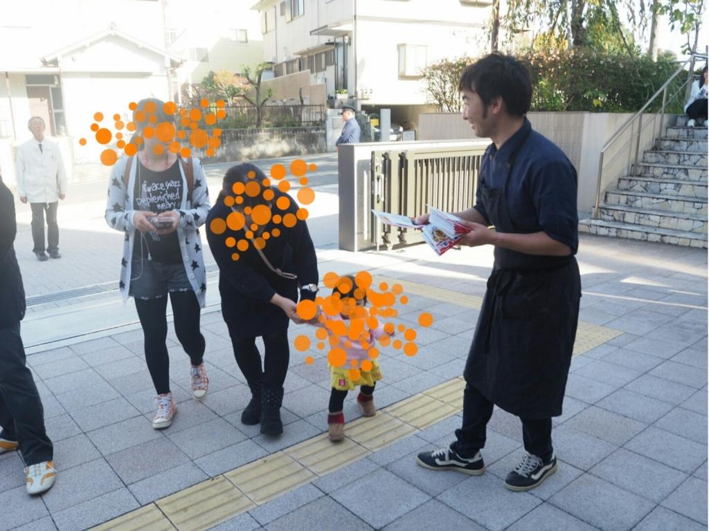 f:id:maido-doumo-naoyadesu:20161121220248j:plain