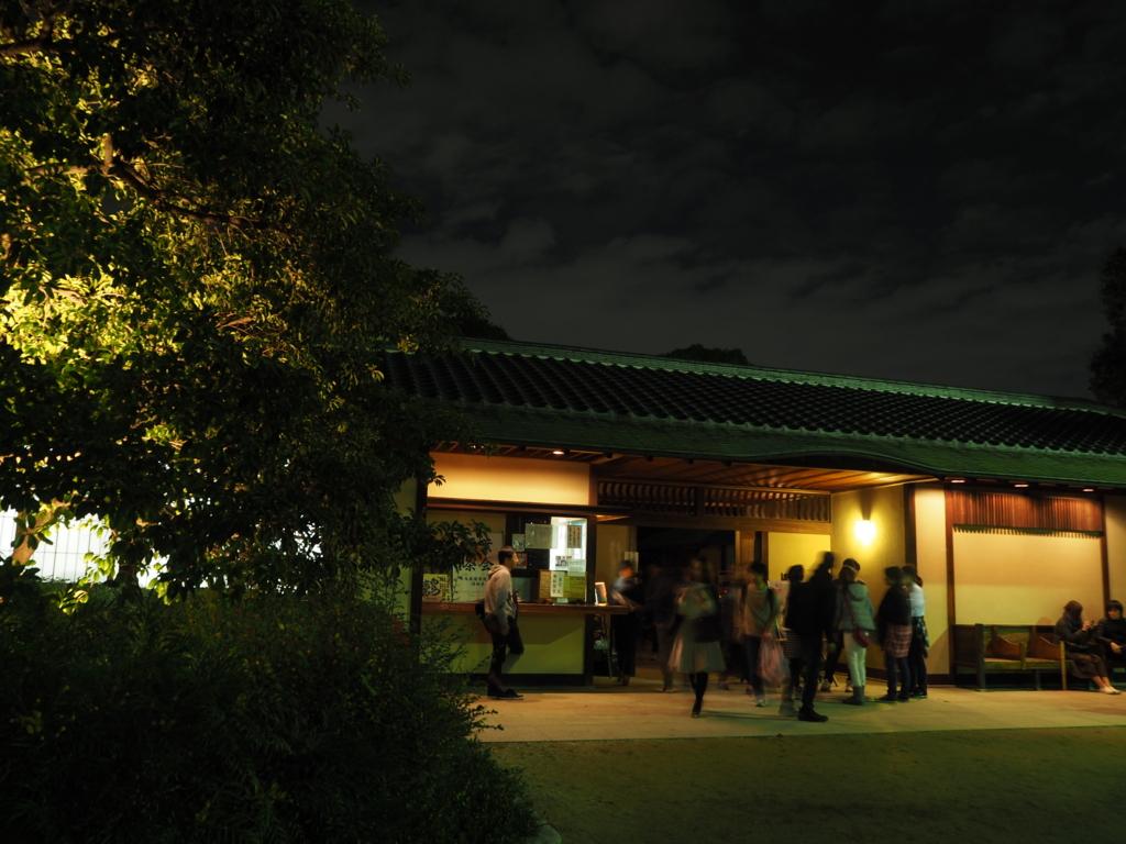 f:id:maido-doumo-naoyadesu:20161125171618j:plain