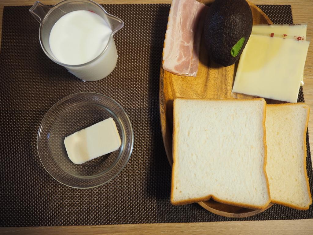 f:id:maido-doumo-naoyadesu:20161201215629j:plain