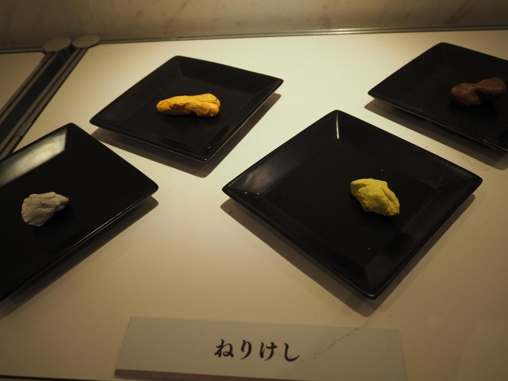 f:id:maido-doumo-naoyadesu:20161202152058j:plain