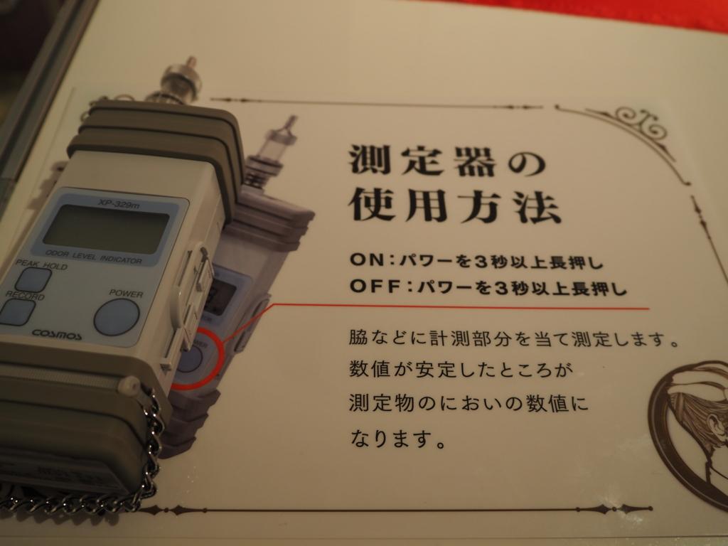 f:id:maido-doumo-naoyadesu:20161202152142j:plain